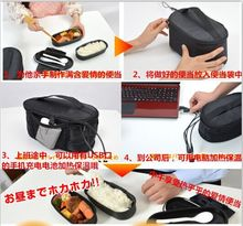 USB lunch box warmer bag with BOROSILICATE GLASS food container,warm,cooling keeping bag