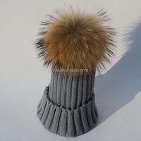 15cm Real Raccon fur winter warm children pom pom beanie hat