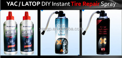 tire spray for seal & inflator