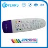 Good Quality Bein Remote Bein Remote BEIN Remote BEIN Remote Controller SAT TV Remote Controler Set Top Box Remote Controller