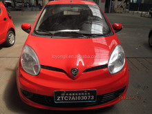 new type smart electric car