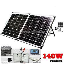 140W folded solar panel kit