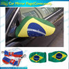 wholesale world cup car mirror sock for brazil