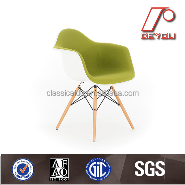 Charles eames pr sident r plique chaise eames dsw en fibre de verre chaise - Chaise eames dsw fibre de verre ...