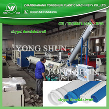 PVC Pipe Making Machine/PVC pipe production line/PVC pipe extrusion line