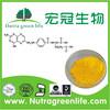 USP BP FCCIV Folic Acid (Vitamin B9),CAS No.:59-30-3