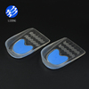 soft heel cushions Foot care insoles Silicone cushion shoes pad (lzs-20)