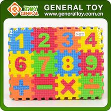 EVA foam puzzle/Floor puzzle/EVA foam mat