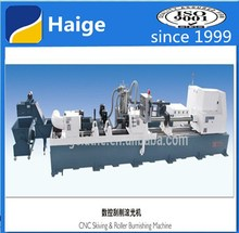 boring and honing machine for cylinder from Haige Machine Tools