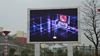 P6 Super Slim 6mm smd outdoor led screen