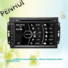 Penhui hot sales products Chrysler 300C(2004-2006) Car DVD GPS Player