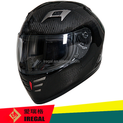 The fashion full face carbon motorbike helmet coverFF837