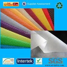 diamond style pp spunbond nonwoven fabric
