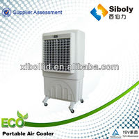 Evaporative portable small size air cooler with big water tank