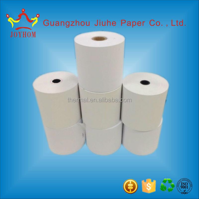 egypt term paper