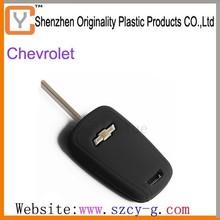 2015 environmental silicone car key covers for Chevrolet