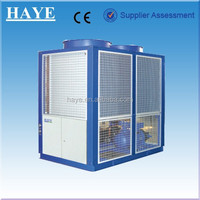 Industrial air cooled screw water Chiller HYS-1100AF3