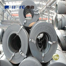 SS400 Hot rolled steel coil/carbon structural steel