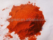 CHINA NEW CROP sweet pepper powder (heavy spicy) for hot sale now