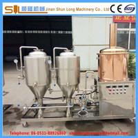 30L.50L per batch homebrewery copper plating small brewery equipment