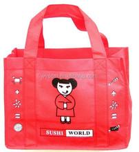 eco friendly non woven fabric bag, 100% biodegradable non woven bag, non woven fabric bag