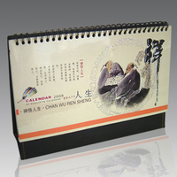 desk calendar covers