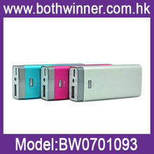 2012 highest capacity mobile power supply
