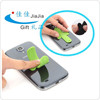 cell phone stand/touch U phone stand/silicone phone holder