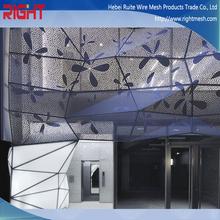 laser cut metal privacy screen / window screen