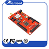 Gboard Pro SIM900 GSM / GPRS ATMega2560 Development Module For Arduino Robots Remote control