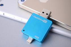USB sense flash light led hard case for iphone 5