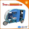 charging type passenger battery charged tricycle with discount