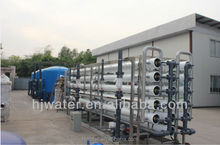 Hongjun RO System Water Filter 50GPD 6 Stages with UV HJ-R81