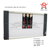 Best selling Double Eagle LED double linkage x-ray film Viewer with competitive price