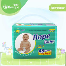 2015 new baby nappy open type baby diaper OEM&ODM welcomed