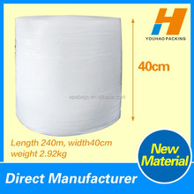 Wide 40cm Air Bubble Film/Air Bubble Plastic Roll/Sheet