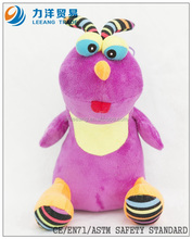 special good high quality plush cute(alien) toys for kids, Customised toys,CE/ASTM safety stardard