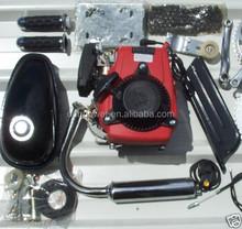 80cc Motorized Bicycle Engine/ Gasoline Bicycle Engine Kit/Huasheng Bicycle Engine Kit