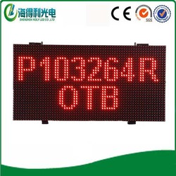 Customized high bright outdoor 32*64 dots led display sign hd xxx video