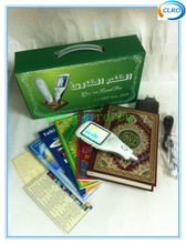 Best price quran lcd quran read pen muslim m11 mosque design quran player with 22 translations