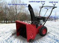 6.5HP gasoline snow blower/sweeper snow blower