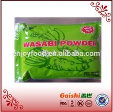 Sushi food Japanese wasabi mayonnaise
