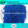 Cupric Nitrate Trihydrate Cu(NO3)2.3H2O (10031-43-3)