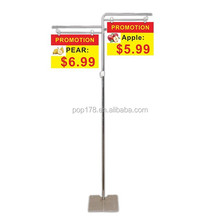 Metal Poster Pole Stand