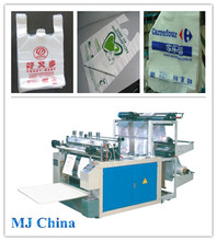 high performance bottom sealing plastic bag making machine