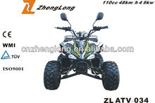 2015 the latest chinese atv brands