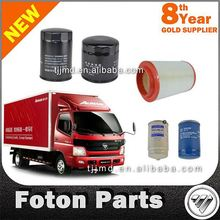 TOP Quality for foton parts