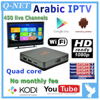 2015 Best Arabic IPTV box , 450 popular Arabic channels ,android 4.4.2 systerm ,1000 VOD arabic movies