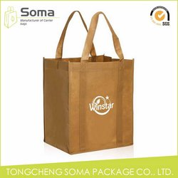 Special latest foldable small non woven bags