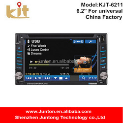 2 din 6.2/9.95/7'' car dvd radio navigator gps video out fm Interchangeable mp3 cd player video with car camera